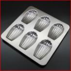 マドレーヌシェル型 PP-643 6個取り ケーキ焼き型 貝型 焼き菓子 お菓子作り 製菓 手作り