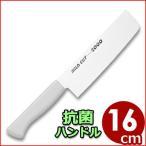 マイルドカット 菜切り包丁 160mm MCN-W ホワイト