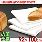 μ(ミュー)ファン 抗菌パン生地マット No.3 920×1000mm パン作り 製パン お菓子作り 製菓 清潔 衛生