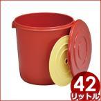 トンボ みそ樽 42型(フタ付) Φ42×高さ52cm ポリエチレン製 味噌・漬物・保存食 大容量保存容器 プラスチック製