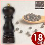 PEUGEOT プジョー ペッパーミル 胡椒挽き パリ ユーセレクト 18cm チョコレート 手動 6段階 粗さ調整ダイアル付き シンプル おしゃれ 木製ミル