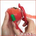 U字型皮むき器 トマト 皮むき、ピーラー レッド