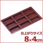 Queen Rose お菓子型 シリコーン・ラバーパン フィナンシェ型 B-021 シリコン 焼き菓子 焼き型 お菓子作り 製菓 手作り