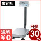 A&D デジタル台秤(はかり) FG-30KAM 業務用デジタルスケール 最大計量30kg 重さ 測定 計測 郵送物 農作物 米 水産物 シンプル