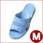 303 ジュニアフィッティングサンダル ブルー M 22.5cm 子ども キッズ スリッパ トイレ 水場