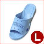 303 ジュニアフィッティングサンダル ブルー L 23.5cm 子ども キッズ スリッパ トイレ 水場