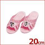 こども靴 子供用フィッティング漫画付サンダル ピンク 20cm 5号 キッズ スリッパ トイレ 水場