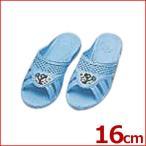 こども靴 子供用フィッティング漫画付サンダル ブルー 16cm 1号 キッズ スリッパ トイレ 水場