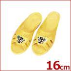 こども靴 子供用フィッティング漫画付サンダル イエロー 16cm 1号 キッズ スリッパ トイレ 水場