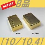 ☆彡B品特価■ピックアップ・カバー/ハムバッカー[10mm][10.4mm]GD■ゴールド