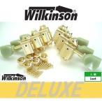 ■Wilkinson WJ-44/GD■ゴールド[3:3]クルーソン・タイプ・ペグ ウィルキンソン