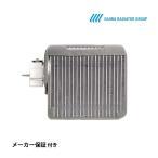 スバル サンバー TT1 TT2 TV1 TV2 TW1 TW2 エバポレーター evaporator 必ず要問合せ 社外新品