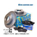 ブレーキ ディスク ローター パッド SET フロント用 プロボックス サクシード NCP50V NCP51V NCP52V NCP55V 要問合せ 日本メーカーカシヤマ製 塗装済 新品