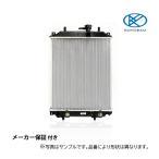 ダイハツ ムーブ ムーヴ ラジエーター ATノンターボ用 L150S L160S L550S L560S の一部 注意有、要問合せ 社外新品 日本メーカー KOYO製 ラジエター
