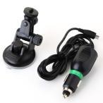 車載用スタンド+充電ケーブル アクションカメラ ウェアラブルカメラ アクションカム SJCAM SJ4000 5000シリーズ用