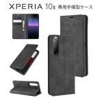 Xperia 10 II 手帳型ケース カード収納 エクスペリア ケース カバー SO-41A SOV43 docomo au ワイモバイル 5色
