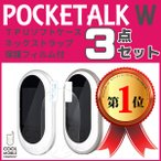 е▌е▒е╚б╝еп W POCKETALK W TPUе╜е╒е╚е▒б╝е╣ е═е├епе╣е╚еще├е╫ ▒╒╛╜╩▌╕юе╒егеыер╔╒ епеъев е╣етб╝еп дкд╣д╣дс ╬╣╣╘ е╖еые╨б╝ежегб╝еп ╜д│╪╬╣╣╘ │д│░╬╣╣╘