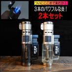 【お徳2本セット】ツインライト AGAINST PJ Stage2 パワージェット ステージ2 トリプルパワージェット BK&CL ステッカープレゼント