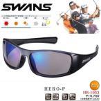 【HERO】 SWANS スワンズ 石川遼プロ使用 ヒーローM 偏光サングラス HERO-M HR-1053/SBLK(231)