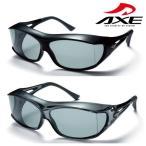 【2カラー】AXE アックス 偏光 オーバーグラス オーバ