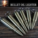 �ӥ��å� �ƴ� ������饤���� permanent Match �ߥ� BULLET OIL LIGHTER �����ۥ����
