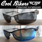 COOLBIKERS クールバイカーズ 偏光 ポリカ サングラス Polarized sunglasses CBSP10-1/CBSP10-2