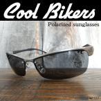 COOLBIKERS クールバイカーズ 偏光 ポリカ サングラス Polarized sunglasses CBSP10-1