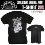 【Tシャツ】COOLBIKERS クールバイカーズ オリジナル ウルフ(ブラック)