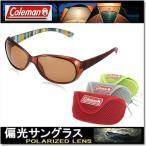 【選べる3種 ソフトケース付】レディース Coleman コールマン 偏光サングラス ブラウン ドライブ ストライプ柄 おしゃれ Coleman CLA01-2