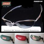 【選べる3種ケース付】Coleman コールマン 偏光サングラス Co3008-1 旅行のお供に 非売品ステッカープレゼント!