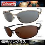 Coleman コールマン 偏光サングラス Co3017 ( 3017-1/SM 3017-2/BR)非売品ステッカープレゼント