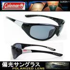 偏光サングラス Coleman コールマン アウトドア サングラス Co3024-1