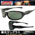 偏光サングラス Coleman コールマン アウトドア サングラス Co3033-3