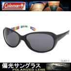 【選べる3種 ソフトケース付】レディース Coleman コールマン 偏光サングラス スモーク Smoke ドライブ ストライプ柄 おしゃれ Coleman CLA01-1