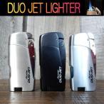 ツインライト AGAINST パワージェット POWER DUO-JET デュオジェット 全3色 バーナーライター ガス注入式 ターボライター