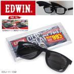 EDWIN 偏光サングラス クリップ UVカット ウェリントン クリップオン 前掛け ワンタッチ装着 EDU-11-1SM