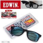 EDWIN ╩╨╕ўе╡еєе░еще╣ епеъе├е╫ UVеле├е╚ ежезеъеєе╚еє епеъе├е╫екеє ┴░│▌д▒ еяеєе┐е├е┴┴ї├х EDU-11-6BL