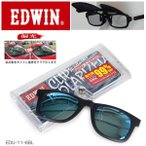EDWIN 偏光サングラス クリップ UVカット ウェリントン クリップオン 前掛け ワンタッチ装着 EDU-11-6BL