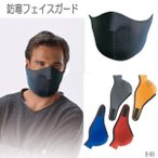 coolbikers_face-mask