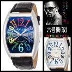 [フランク三浦]MIURA 腕時計 ジャパンクオーツ 六号機(改) 正回転 禁断の巨大化モデル 完全非防水 FM06K