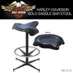 ショッピングハーレーダビッドソン ハーレーダビッドソン HARLEY-DAVIDSON SOLO SADDLE BAR STOOL サドルシート バースツール HDL-12113
