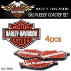 ショッピングハーレーダビッドソン ハーレーダビッドソン HARLEY-DAVIDSON H-D B&S RUBBER COASTER SET ラバーコースターセット HDL-18515