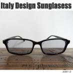 サングラス 黒縁メガネ 伊達めがね Italy Design イタリーデザイン サムクロ ジャックス 2061-2