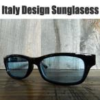 サングラス 黒縁メガネ 伊達めがね Italy Design イタリーデザイン サムクロ ジャックス 658-3