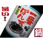一番ぽんず ポン酢 てっちり ふぐ鍋 かにちり 湯豆腐 ポンズ 絶品の味 一升瓶 1.8L