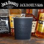 ジャック・ダニエル Jack Daniel's スキットル ヒップフラスコ ウイスキーボトル フラスクボトル 9オンス(266ml)