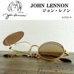 JOHN LENNON ジョンレノン 正規品 レトロ 跳ね上げ サングラス 丸めがね JL502-4