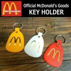 �ޥ��ɥʥ�� �����ۥ���� ���ե������ ���� Official McDonald��s Goods KEY HOLDER �ޥå� �ޥ��� ��åɡ��ۥ磻��