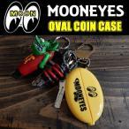 ムーンアイズ MOONEYES OVAL COIN CASE ラバー製 オーバル 小銭入れ コインケース