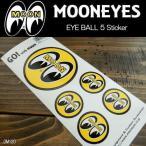 ムーンアイズ MOONEYES Sticker ステッカー アイボール5ピース EYEBALL DM120